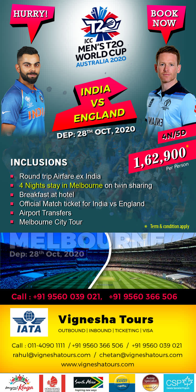 India vs England - 5 Days in Melbourne Package @ INR 162900