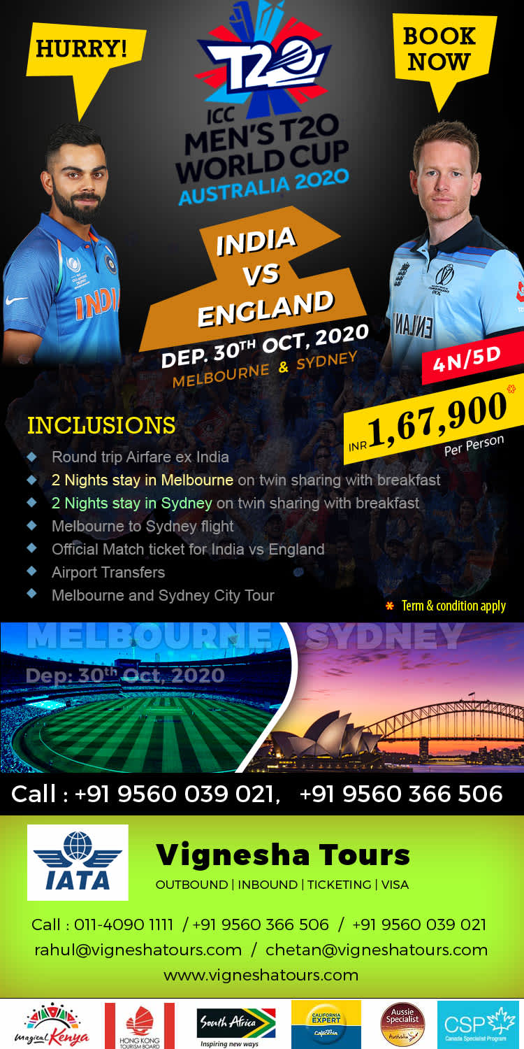 India vs England - 4 Days in Melbourne and Sydney Package @ INR 167900