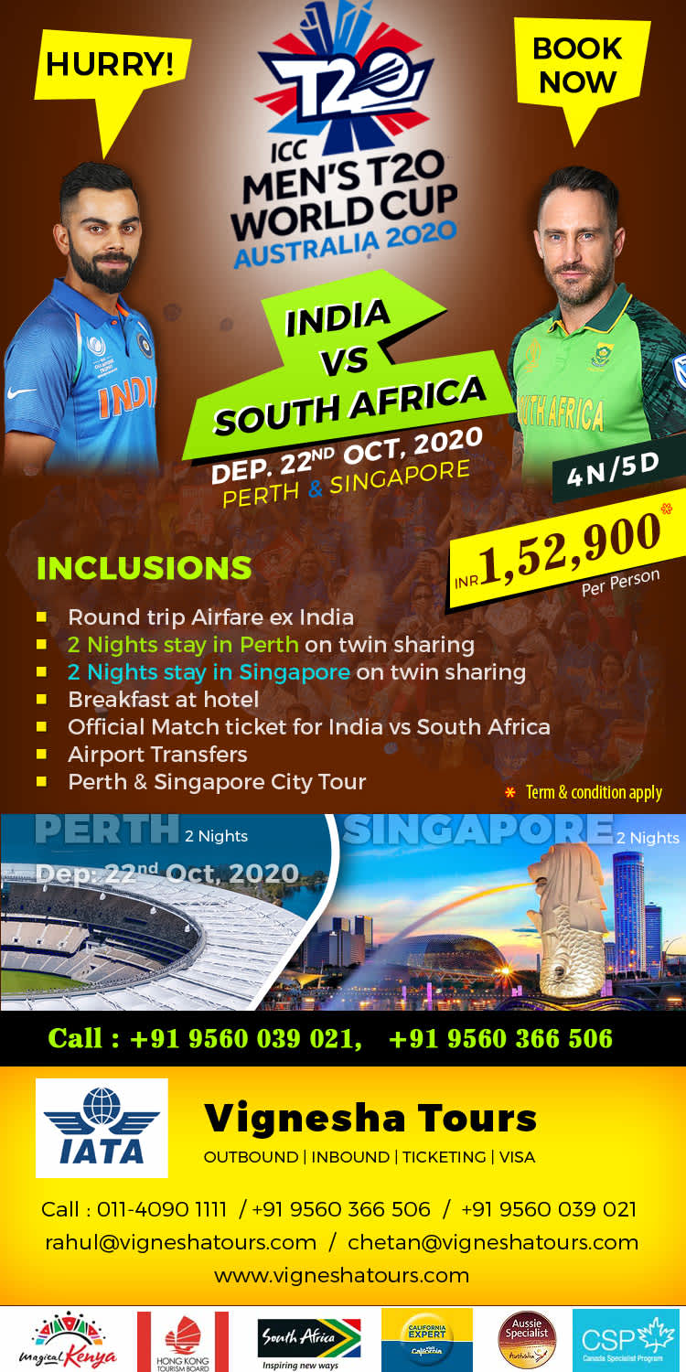 India vs South Africa - 5 Days in Perth and Singapore Package @ INR 152900