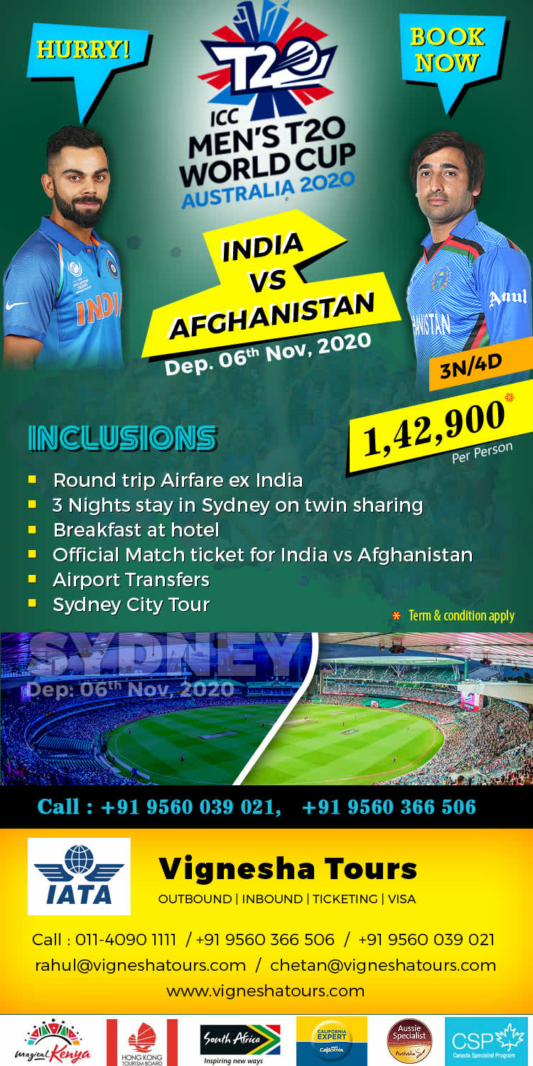 India vs Afghanistan - 4 Days in Sydney Package @ INR 142900