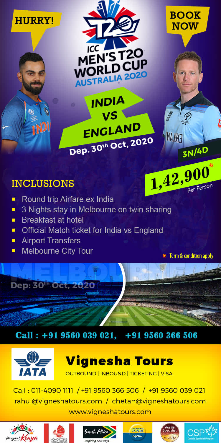 India vs England - 4 Days in Melbourne Package @ INR 142900