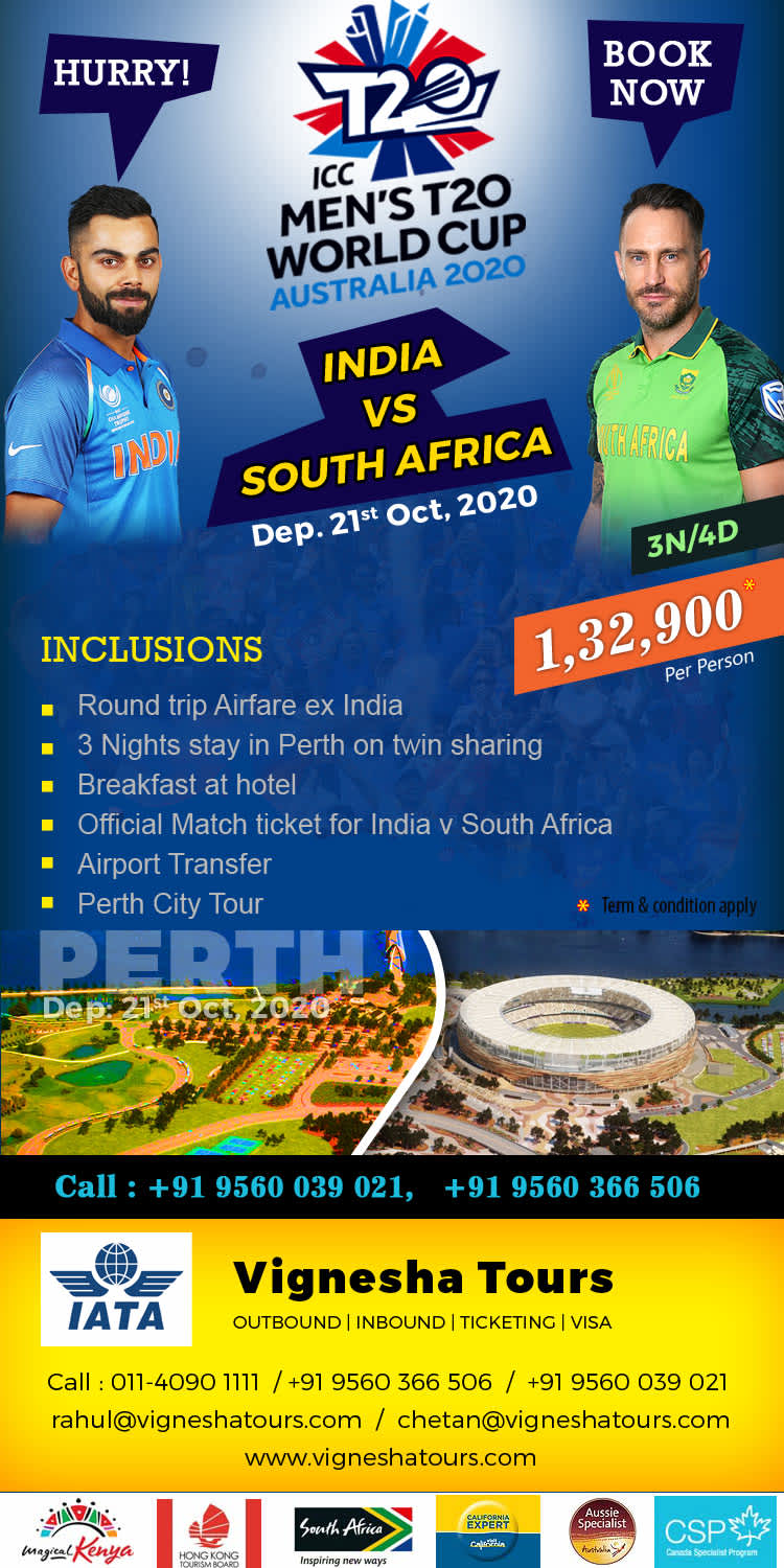 India vs South Africa - 4 Days in Perth Package @ INR 132900
