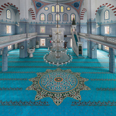 Sakarya Camii