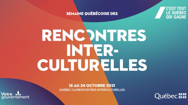Rencontres inter-culturelles