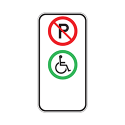 Illustration du panneau de signalisation zone réservé pour personnes handicapées