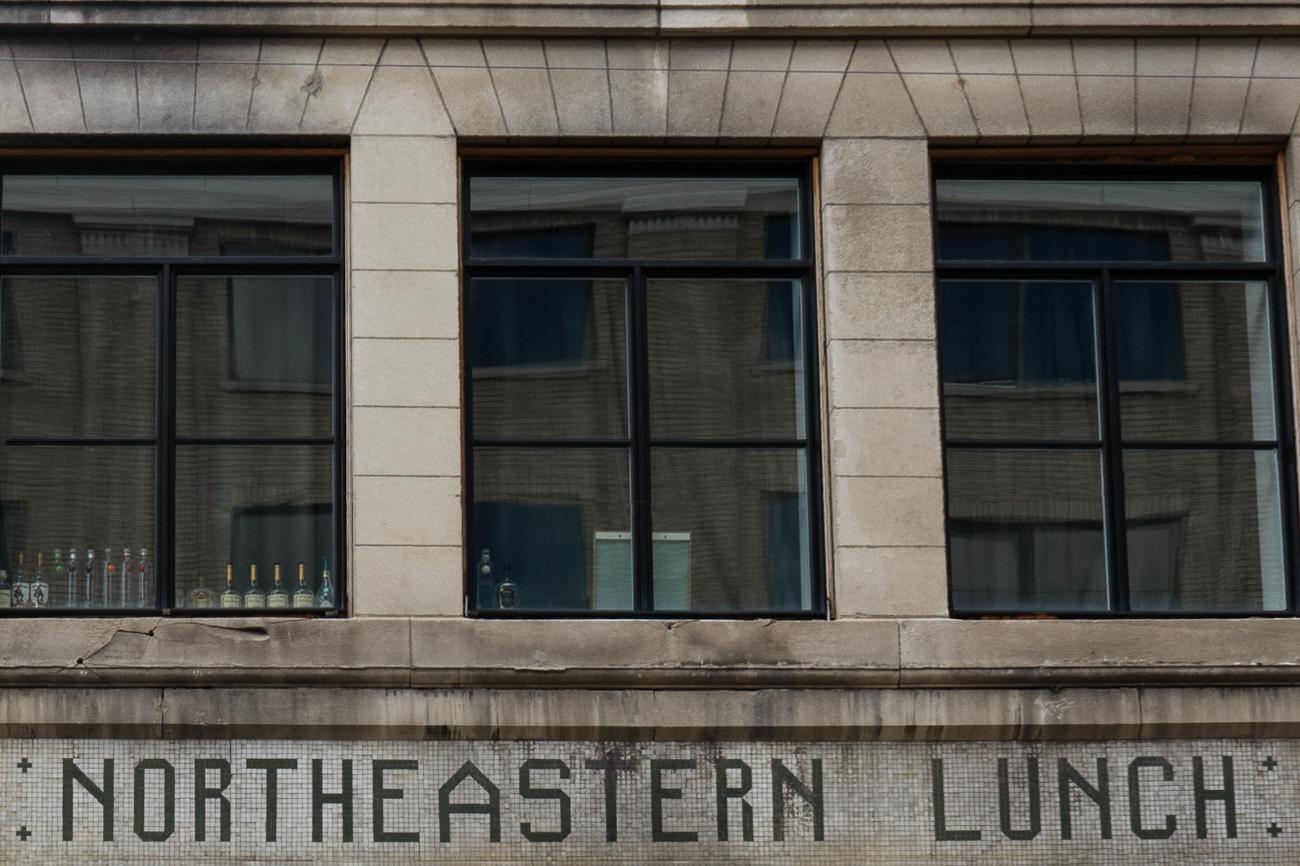 Enseigne Northeastern Lunch