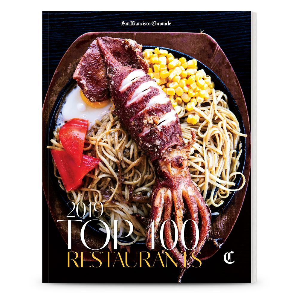Top 100 Restaurants Sweepstakes