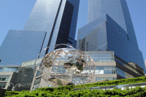 The Best Things About Living at…. Time Warner Center