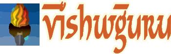 VishwGuru
