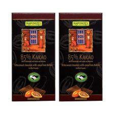 2 x Bitterschokolade 85% Kakao (2x80g)