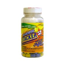 Stacker 2 (100 Kapseln)