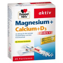 双心镁钙+D3营养微颗粒 20袋 Magnesium + Calcium + D3 Direct (20 Portionen)