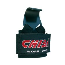 Lifting Straps Powerhook (Schwarz)