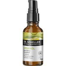 Arganöl Anti-Falten Gesichtsöl (30ml)