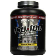 ISO 100 (2275g)