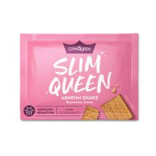 Slim Queen Probe (30g)