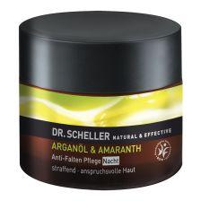 Arganöl & Amaranth Anti-Falten Pflege Nacht (50ml)