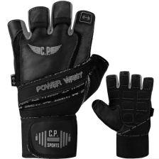 Power Wrist Handschuh Schwarz