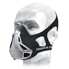 Phantom Mask - S - schwarz-silber