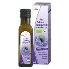 Organic Black Cumin Oil (100ml)