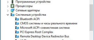 Ноутбук не перезагружается и не выключается Windows 10