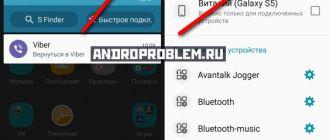 На Android не включается Bluetooth (не работает)