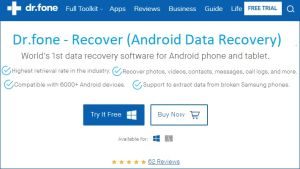Как восстановить СМС на Android после удаления