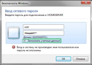 Как на Android получить доступ к папке локальной сети Windows 10