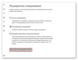 Как проверить Android на вирусы через компьютер (ПК)
