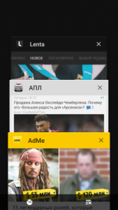 android белый экран при включении игры