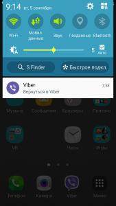 Android не подключается по Bluetooth к компьютеру/ноутбуку Windows 7/10