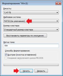 форматирование карты памяти для android