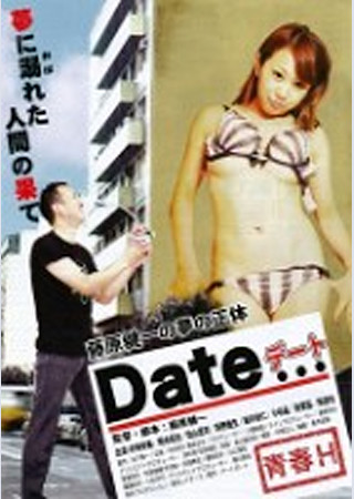 Date…