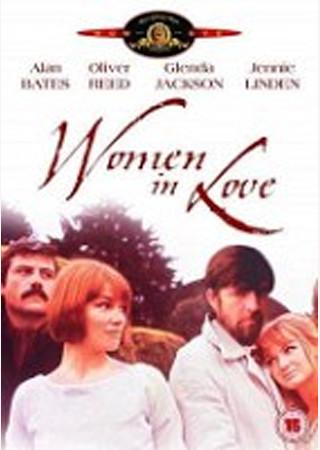 恋する女たち (1969)