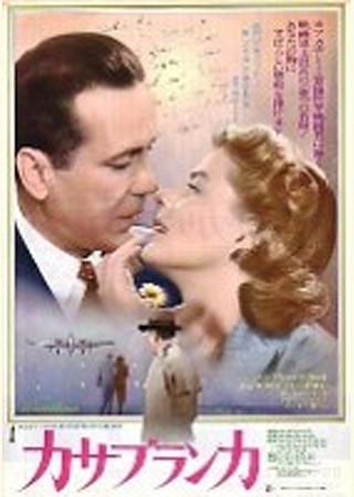 1946年公開の映画一覧 | ciatr[...