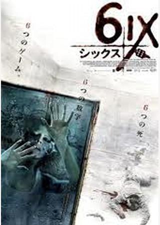 6ix シックス
