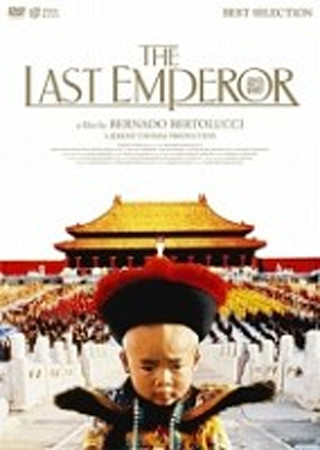 1988年の日本公開映画