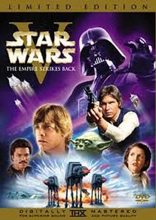 スター・ウォーズ エピソード5 帝国の逆襲