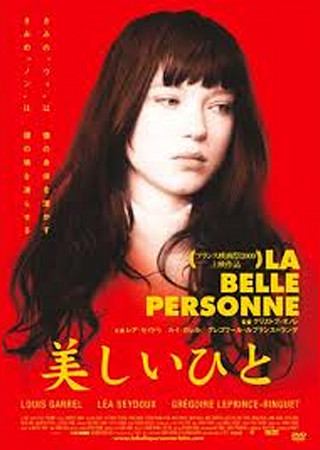 美しいひと (2008)
