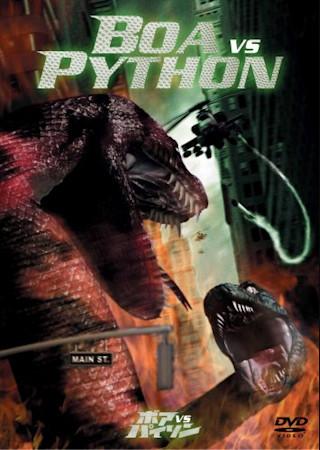 巨大蛇対決!ボアVS.パイソン
