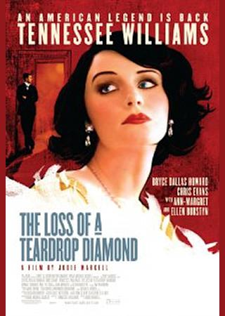 The Loss of a Teardrop Diamond(日本未公開)