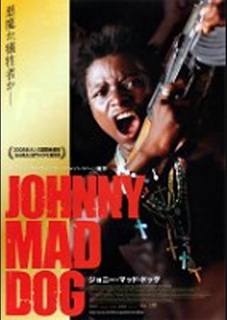 ジョニー・マッド・ドッグ