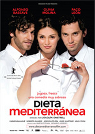 地中海式 人生のレシピ