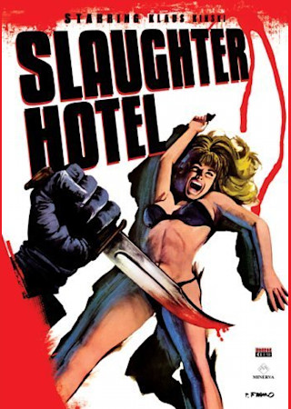スローター・ホテル