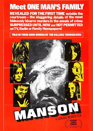 マンソン/悪魔の家族