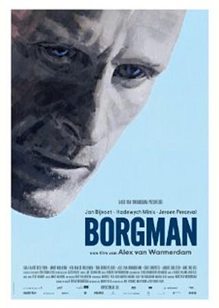 ボーグマン