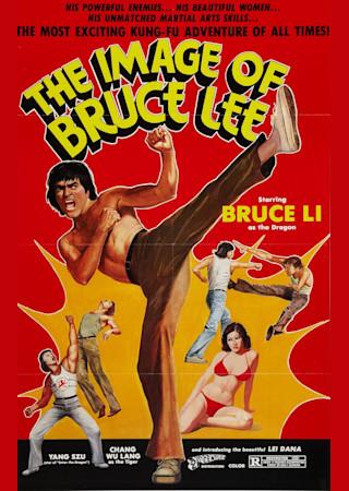 ブルース・リィの『刑事物語』