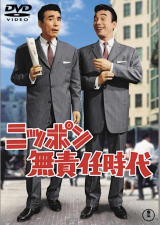 堤康久の出演映画・関連映画 | c...