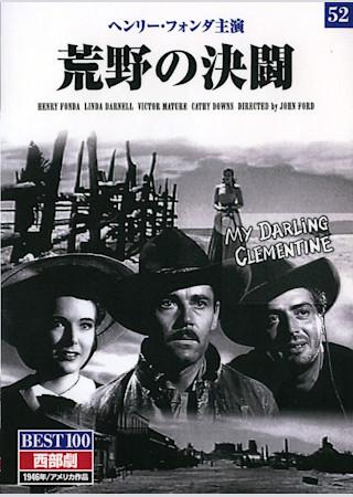 1947年公開の映画一覧 | ciatr[...