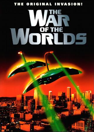 宇宙戦争 (1953)